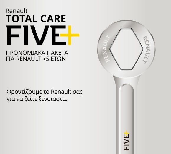 total care five